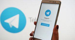 کانال تلگرام تیزهوشان