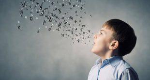 آخرین رتبه قبولی گفتار درمانی دانشگاه پردیس خودگردان (بین الملل)