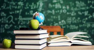 آخرین رتبه قبولی ریاضیات و کاربردها دانشگاه سراسری