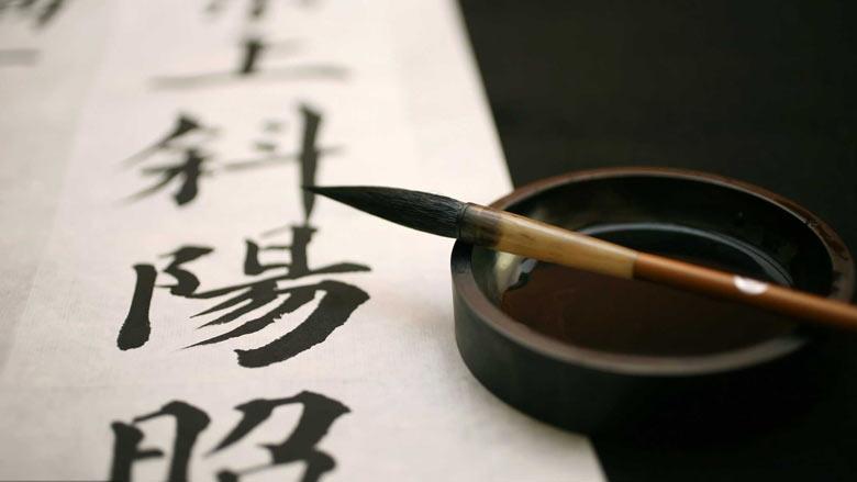 کارنامه و رتبه قبولی زبان چینی 99 - 1400