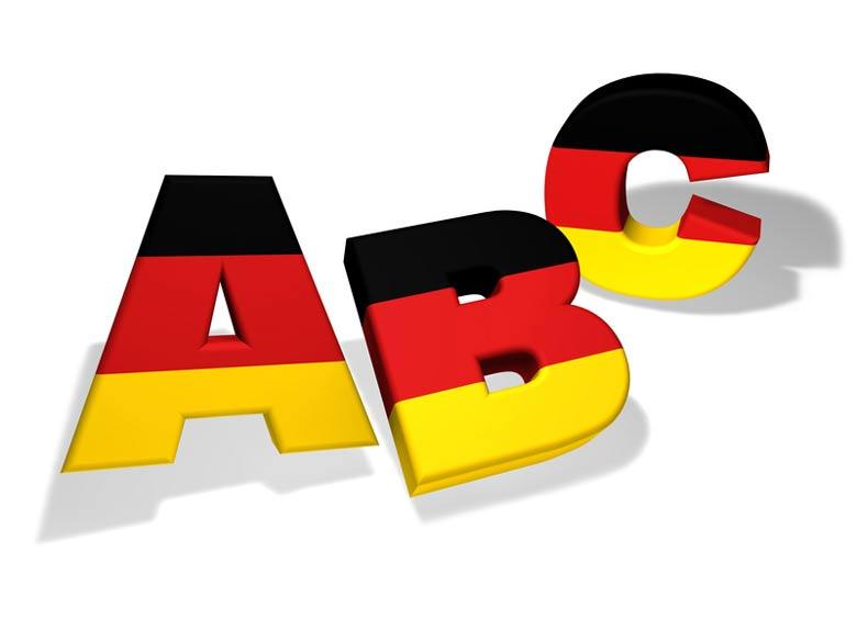 کارنامه و رتبه قبولی مترجمی زبان آلمانی 98 - 99
