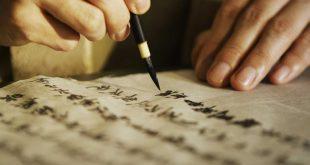 آخرین رتبه قبولی زبان و ادبیات ژاپنی دانشگاه سراسری