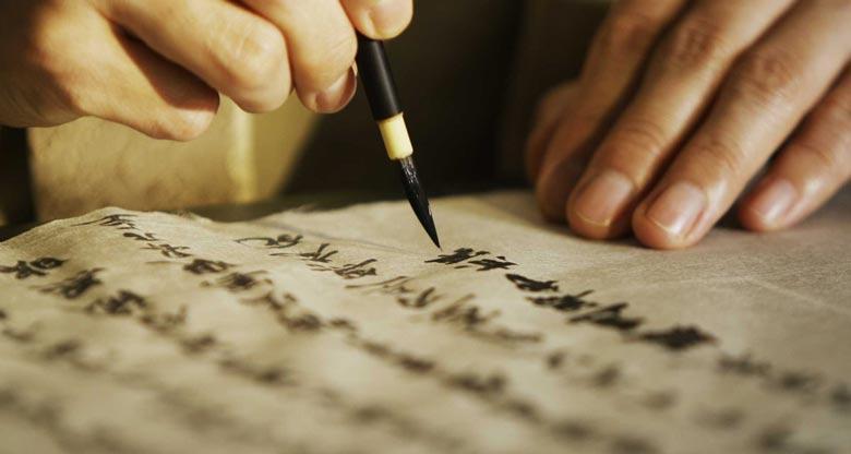 کارنامه و رتبه قبولی زبان و ادبیات ژاپنی 97 - 98