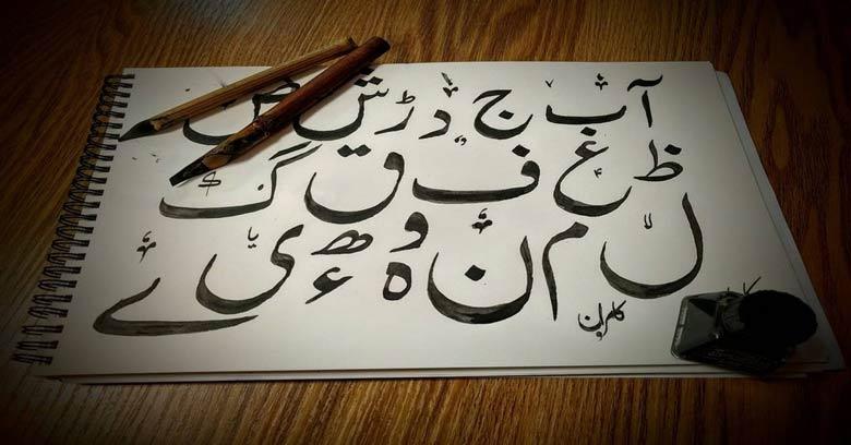 کارنامه و رتبه قبولی رشته زبان و ادبیات اردو 97 - 98