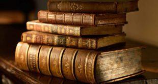 آخرین رتبه قبولی فلسفه و حکمت اسلامی دانشگاه سراسری