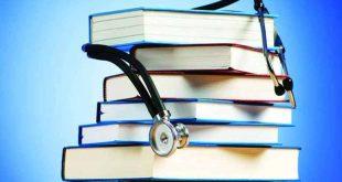 زمان انتخاب رشته آزمون دکتری وزارت بهداشت