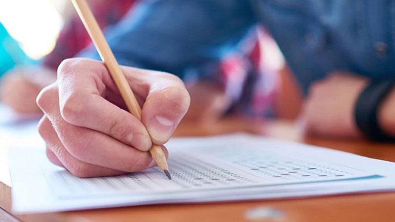 رفع محرومیت آزمون کارشناسی ارشد 1400