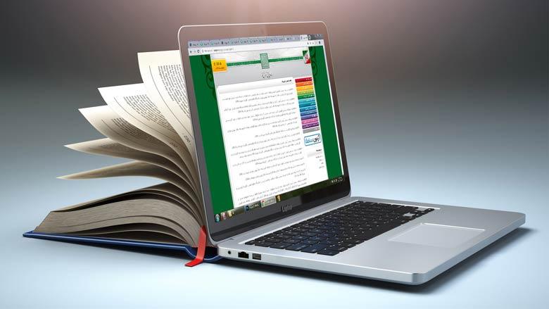 دانلود دفترچه ثبت نام بدون کنکور علمی کاربردی بهمن 99