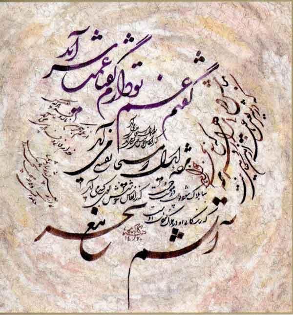 کارنامه و رتبه قبولی آموزش زبان و ادبیات فارسی 97 - 98