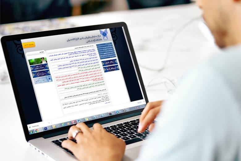 زمان انتشار کارنامه نهایی کنکور کارشناسی ارشد دانشگاه آزاد 1400