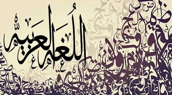معرفی منابع کنکور ارشد مجموعه زبان عربی 1400