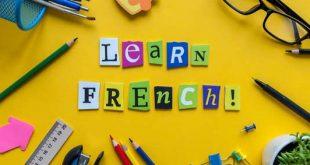 منابع کنکور کارشناسی ارشد مجموعه زبان فرانسه