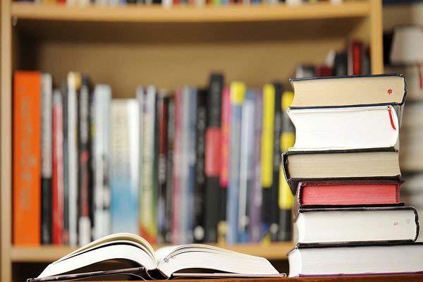 معرفی منابع کنکور ارشد مجموعه علم اطلاعات و دانش شناسی 1400