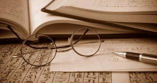 منابع کنکور کارشناسی ارشد مجموعه زبان شناسی