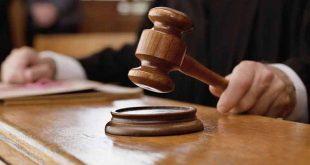 تمدید مهلت ثبت نام آزمون قضاوت