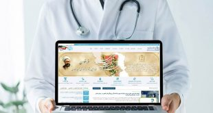 سایت دانشگاه علوم پزشکی مشهد
