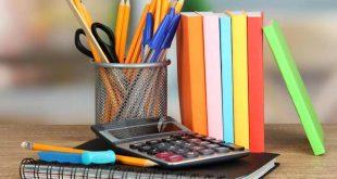 دانلود کتاب ریاضی چهارم دبستان