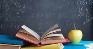 دانلود کتاب هندسه یازدهم