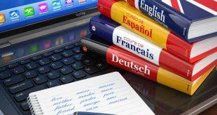 لیست رشته های کنکور زبان های خارجی