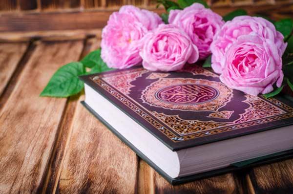 نتیجه تصویری برای تصویر قرآن متحرک