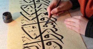 منابع کنکور کارشناسی ارشد رشته آموزش زبان عربی
