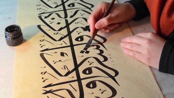 معرفی منابع کنکور کارشناسی ارشد رشته آموزش زبان عربی 99