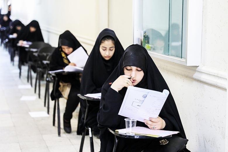 شرایط نام نویسی حوزه علمیه خواهران 1400 - 1401
