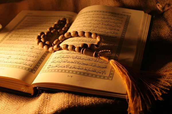 دفترچه سوالات کنکور ارشد مجموعه الهیات و معارف اسلامی (مخصوص اهل تسنن)