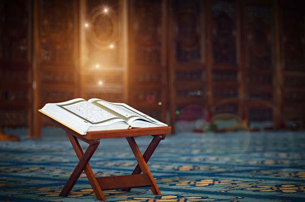 دفترچه سوالات کنکور ارشد مجموعه علوم قرآن و حدیث