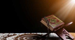 دانلود سوالات کنکور کارشناسی ارشد مجموعه ادیان و عرفان و تاریخ فرهنگ و تمدن اسلامی