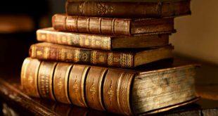 منابع کنکور کارشناسی ارشد مجموعه فلسفه و کلام اسلامی