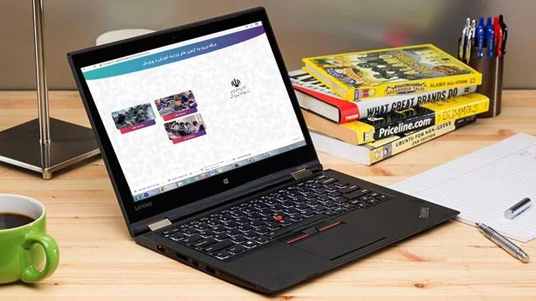 ورود به سایت ثبت نام آزمون مدارس تیزهوشان 1400 - 1401