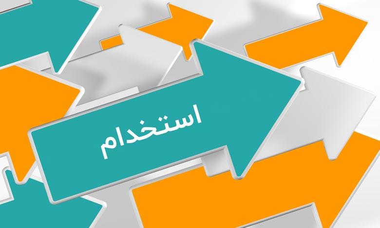 روش ثبت نام در آزمون استخدامی بانک ملی
