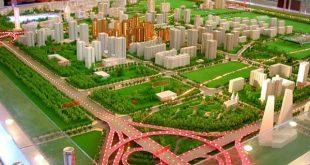 منابع کنکور کارشناسی ارشد رشته برنامه ریزی شهری