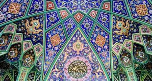 منابع کنکور کارشناسی ارشد رشته تاریخ هنر ایران اسلامی