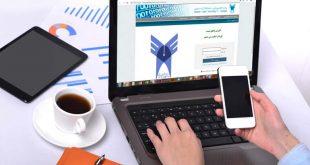 راهنمای ورود به سامانه آموزش مجازی دانشگاه های آزاد