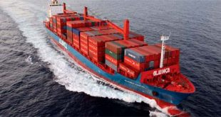 منابع کنکور کارشناسی ارشد رشته مدیریت حمل و نقل دریایی بین قاره ای