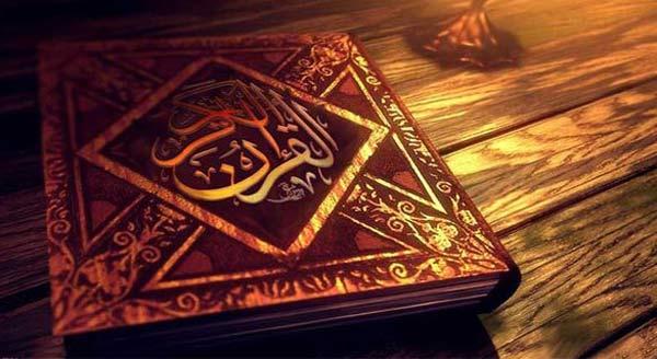 منابع کنکور کارشناسی ارشد رشته علوم قرآن و حدیث 99