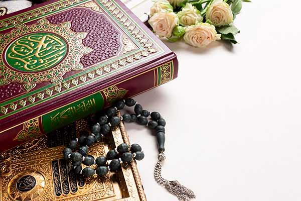 منابع کنکور کارشناسی ارشد رشته علوم و معارف قرآن 1400