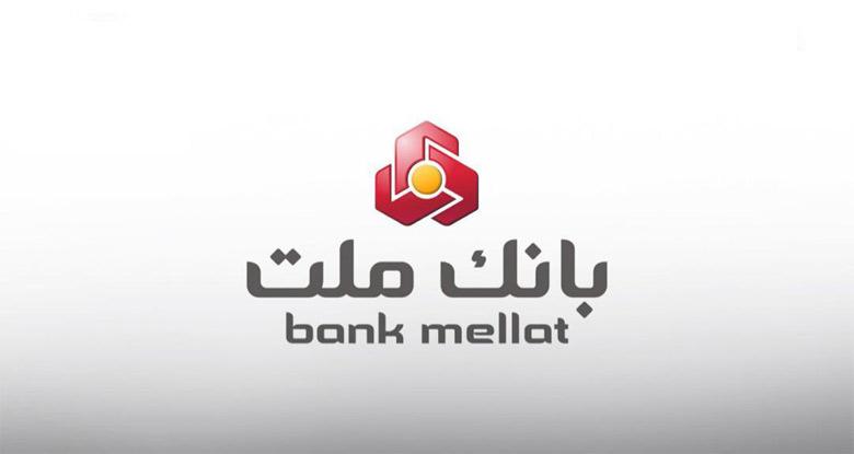 شرایط استخدام بانک ملت 99
