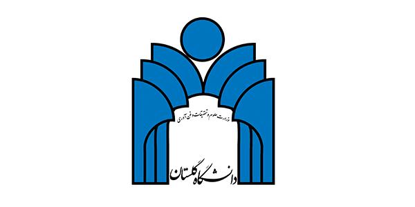 ثبت نام و لیست رشته های بدون کنکور دانشگاه گلستان - گرگان 99
