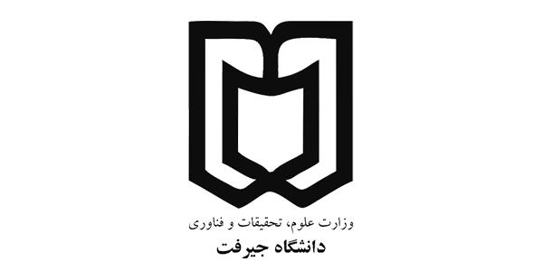 ثبت نام بدون کنکور دانشگاه جیرفت 99