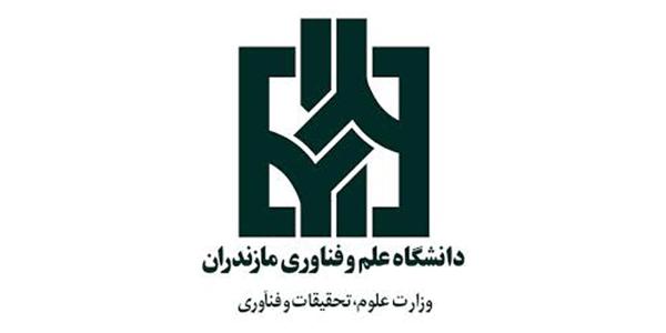 ثبت نام بدون کنکور دانشگاه علم و فناوری مازندران 99 - 1400