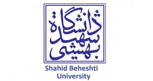 ثبت نام و لیست رشته های بدون کنکور دانشگاه شهید بهشتی - مازندران