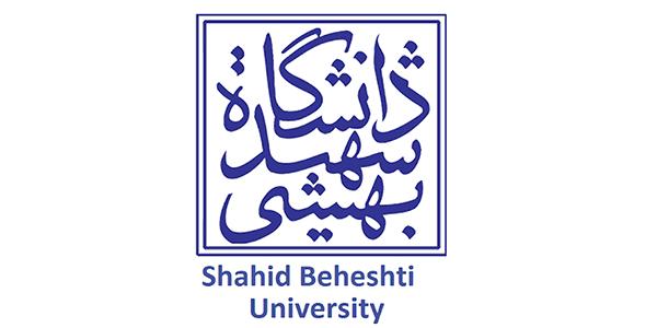 ثبت نام و لیست رشته های بدون کنکور دانشگاه شهید بهشتی - مازندران 99 - 1400