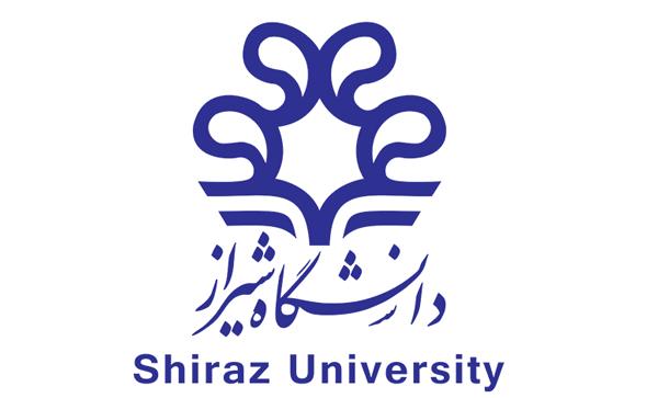 ثبت نام رشته های بدون آزمون دانشگاه شیراز 99