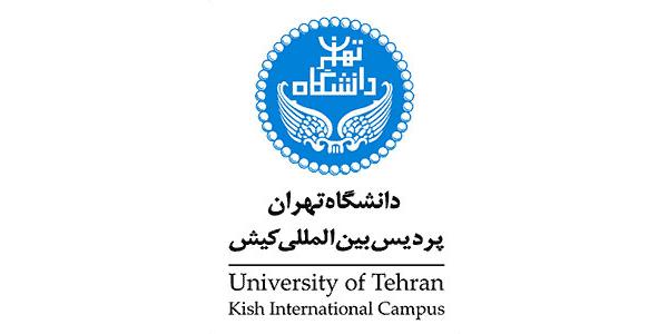 ثبت نام و لیست رشته های بدون کنکور دانشگاه تهران 99 - 1400
