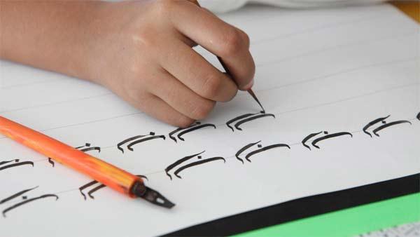 رتبه قبولی رشته آموزش زبان عربی دانشگاه سراسری 99 - 1400