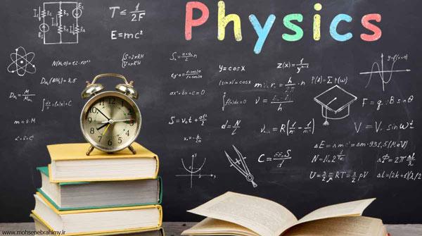 رتبه قبولی فیزیک ماده چگال ارشد دانشگاه سراسری 98