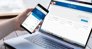 راهنمای ثبت نمرات در سامانه سناد ابتدایی